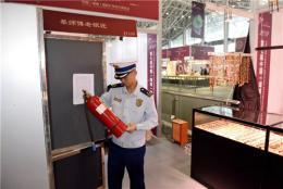 第七届矿博会丨郴州消防全力护航矿博会
