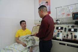 湖南95后大学生捐献造血干细胞,为白血病患者带来重生