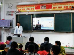 湖南省残联援藏专业技术人员在山南开展