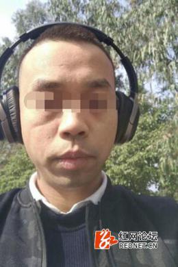 宁乡男子失踪6天,怀孕妻子发帖:老公 孩子需要父亲
