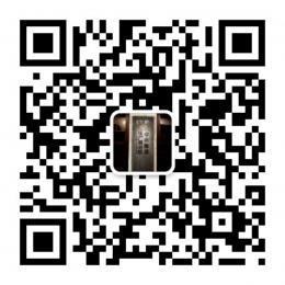 非遗博览-相约长沙市非遗馆 黄梅戏曲票友福利—最地道的黄梅戏免费预约领票