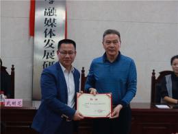 对接AI时代,中南大学成立融媒体发展研究中心