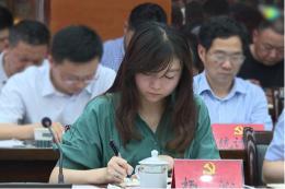 29岁女行长挂职副县长引质疑, 其父曾供职九江财政局
