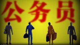 2019年湖南省公考笔试划定最低合格分 公共科目不低于80分