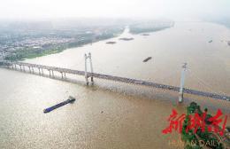 湖南省水文局:湘水上游可能出現超警洪水