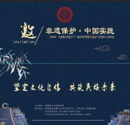 6月8日文化和自然遗产日 湖南将献上200余场非遗活动