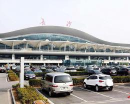 """长沙机场停车场获""""全国停车智能化十佳机场""""、""""全国五星级停车服务机场""""两项殊荣"""