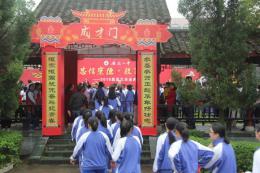 """邁過""""成才門"""",我們畢業了!安化一中舉行2019屆高三學生畢業典禮"""