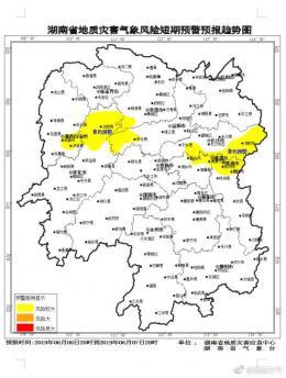 受降雨影响 湘西、湘东部门地域宣布地质灾害黄色预警