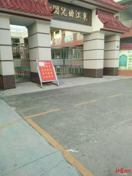 东莞一幼儿园老师辞职未果踢打小孩发泄被刑事拘留