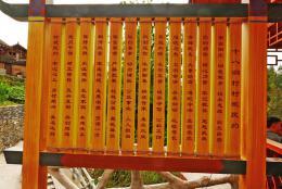 村規民約應該怎么寫,湖南七部門給意見