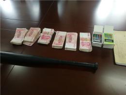 長沙縣警方打掉一高利貸暴力討債團伙!抓獲7人,扣押借條105張