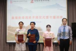 打造医媒专家智库,湘雅医院举办健康传播新媒体学院培训