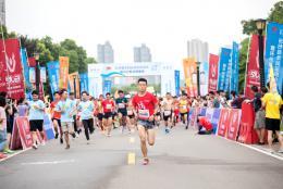 3000余名跑者参与,2019长沙县全民运动会暨环松雅湖健康跑鸣枪开跑