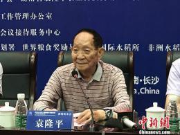 89岁袁隆平最近有点忙:从三亚到长沙,从送寄语到揭牌
