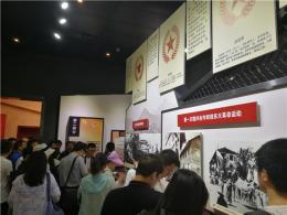 记者再走长征路系列报道,红色桂东,工农红军长征首发地