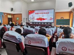 禁毒宣傳進校園  :新時代小學生需提高拒毒防毒意識