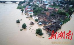 广州邵阳城区水位已超警戒水位4.3米,预计洪峰将于今晚21时到达