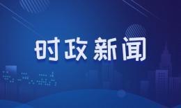 郴州市住建局(市人防办) 党组成员、副局长(副主任)谭利民主动投案