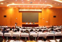 望城召开防汛工作部署会议 全面进入临战状态