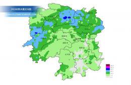 新一輪降雨來臨 全省已發布18縣次暴雨預警