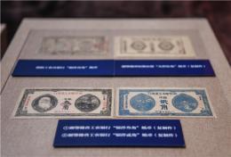 長沙黨史館這塊88年前的銀洋,見證了瀏陽蘇區貨幣戰