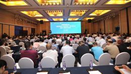 """""""中国基层肿瘤中心建设培训项目""""在长沙正式启动"""