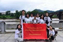 保护水资源,中南林美丽中国实践团赴浏阳开展暑期三下乡活动