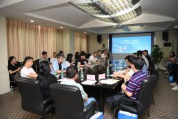 2019湖南社会办医座谈会举行  大咖齐聚共话行业焦点问题