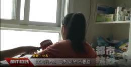 班主任长期脏话辱骂13岁女生?教师惩戒权应有足够的可操作性 | 晨报有态度