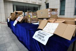 衡阳去年吸毒人员27096名,戒断三年未复吸24604人
