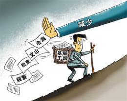 郴州北湖区新规后下基层检查次数减少70%