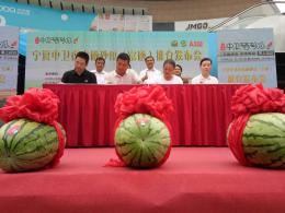 """宁夏中卫市市长来长沙卖西瓜:""""个大水分多,欢迎品尝"""""""