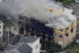 """京都动画大火已致33人遇难,纵火男子被捕时大喊""""抄袭"""""""