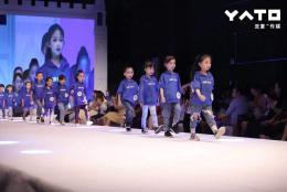流量预警!亚童2019超级童模大赛多图来袭