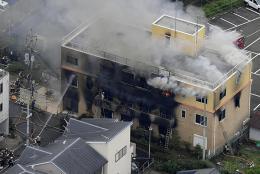 日本警方对京都动画纵火案嫌疑人发出逮捕令:他因中毒烧伤住院治疗