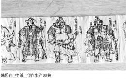 这是高手!沈阳一小伙在卫生纸上画水浒108将,全长7.56米 耗时4天