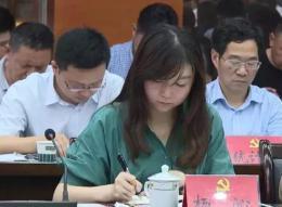 """挂职副县长新进展:江西""""90后""""女副县长被提前免职"""