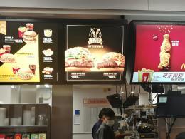 除开配送费,麦当劳外卖竟比堂食贵!回应:外卖采用单独定价系统