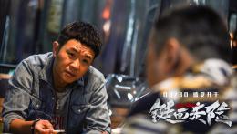 """今夏最受期待的犯罪影片:在山城重庆上演""""人性森林""""的追逐战"""