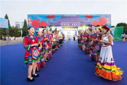中國涼都·避暑盤州走進長沙夏季旅游推介會在橘子洲景區舉行