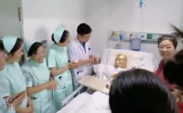 """長沙第四醫院醫務人員為""""常駐""""病人過70大壽,一起唱起了生日快樂歌"""