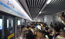 8月7日起,長沙地鐵4號線日均加開列車52列次