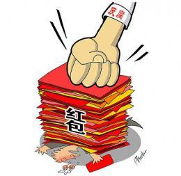 清風時局 | 湖南廉政賬戶設立6年后為何撤銷