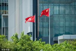 關于香港局勢,中央最新精神傳遞4大信號