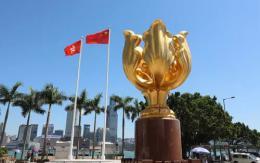 關于當前香港局勢,今天這個座談會透露出重要信息