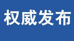 三年勸返復學13529名輟學學生 湖南九年義務教育鞏固率多年穩定在98%以上