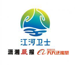 """潇湘晨報小報童将變身""""小小民間河長"""" 探訪污水處理廠"""