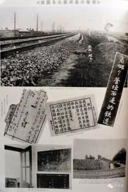 74年前的今天,日本无条件投降!