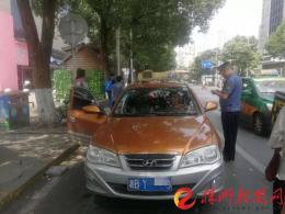 机器坏了出租司机开不出发票?乘客投诉后执法人员判定:24元车费全额退款